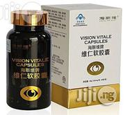 Norland Vision Vitae for Eye Infections and Diseases | Vitamins & Supplements for sale in Lagos State, Surulere