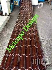 Metcopo Roof 0.55 | Building Materials for sale in Lagos State, Ikeja