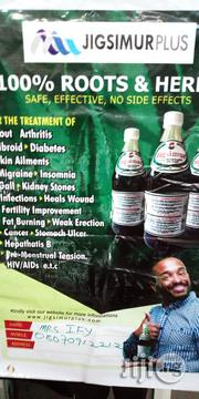 Jigsimur Herbal Product | Vitamins & Supplements for sale in Lagos State, Ikeja