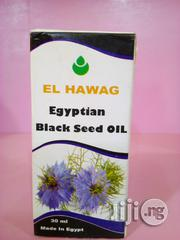Egyptian Black Seed Oil | Skin Care for sale in Lagos State, Ikotun/Igando