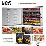 UCK UCK 8 Layer Commercial Food Dehydrator | Restaurant & Catering Equipment for sale in Lagos State