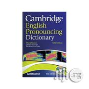 Cambridge English Pronouncing Dictionary 18th Edition With CD-ROM. | Stationery for sale in Lagos State, Oshodi-Isolo