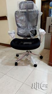 Super Executive Mesh Chair | Furniture for sale in Lagos State, Lekki Phase 1
