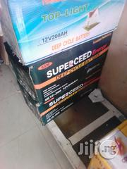 200ah /12v Deep Cycle Superceed Battery   Manufacturing Services for sale in Lagos State, Oshodi-Isolo
