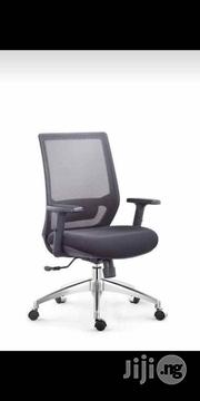 Executive Mesh Chair | Furniture for sale in Lagos State, Ajah