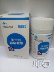 Mebo Gastrointestinal Capsules | Vitamins & Supplements for sale in Rivers State, Bonny