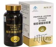 Norland's Propolis Lecithin Capsule -A Natural Powerful Antioxidant | Vitamins & Supplements for sale in Edo State, Egor