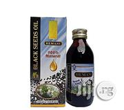 Black Seed Oil(Hemani) | Feeds, Supplements & Seeds for sale in Rivers State, Obio-Akpor