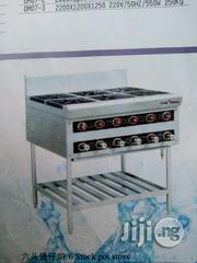 6 Burner Standing Gas Coocker Without Oven | Restaurant & Catering Equipment for sale in Lagos State, Ojo