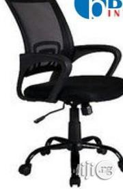 Mesh Chair | Furniture for sale in Lagos State, Ikeja