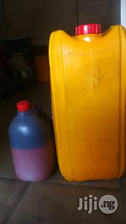 30 Litres Of Palm Oil | Meals & Drinks for sale in Lagos State, Ajah