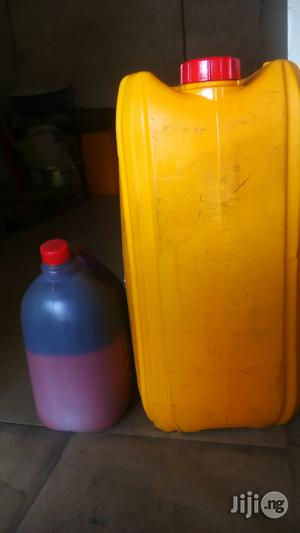 30 Litres Of Palm Oil