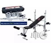 Weight Bench With 50kg Weight | Sports Equipment for sale in Lagos State, Lekki Phase 1