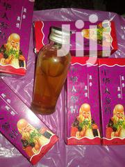 Chinese Ginseng Kayanmata Sex Sweetener Root | Sexual Wellness for sale in Rivers State, Port-Harcourt
