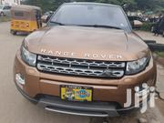 Land Rover Range Rover Evoque 2016 Brown | Cars for sale in Lagos State, Amuwo-Odofin