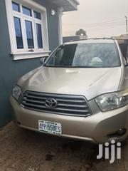Toyota Highlander 2009 Gold | Cars for sale in Oyo State, Ibadan