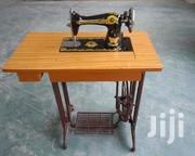 Sewing Machine (Butterfly) With Motor | Manufacturing Equipment for sale in Lagos State, Lagos Island