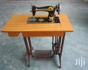 Sewing Machine (Butterfly) With Motor in Lagos Island ...