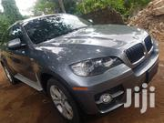 BMW X6 2008 Sports Activity Coupe Gray | Cars for sale in Lagos State, Amuwo-Odofin