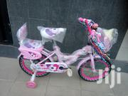 Children Bicycle Brandnew | Toys for sale in Rivers State, Bonny