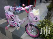 16 Inches Brand_new Children Bicycle | Toys for sale in Rivers State, Port-Harcourt