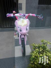 Rainbow Children Bicycle Age 5 To 12 | Toys for sale in Rivers State, Etche