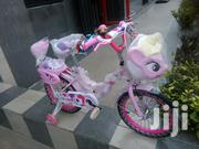 Dash Rainbow Children Bicycle 16 Inches | Toys for sale in Osun State, Irepodun-Osun