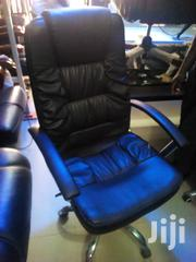Unique Executive Office Chair | Furniture for sale in Lagos State, Ojo