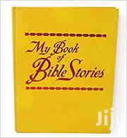 My Book Of Bible Stories By Watchtower Bible And Tract Society | Books & Games for sale in Lagos State, Ikeja