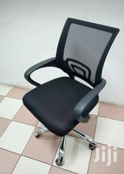 Quality Office Swivel Chair | Furniture for sale in Lagos State, Ojodu