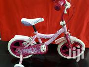 Children / Kids Bicycle | Toys for sale in Lagos State, Ikeja