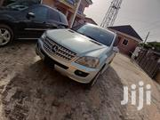 Mercedes-Benz M Class 2008 Silver | Cars for sale in Edo State, Oredo