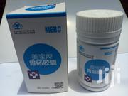 Mebo Gastrointestinal Capsules Cure Ulcer Completely   Vitamins & Supplements for sale in Ebonyi State, Abakaliki