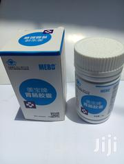 Mebo Gastrointestinal Capsules Cure Ulcer Permanently in 2weeks   Vitamins & Supplements for sale in Ebonyi State, Ebonyi