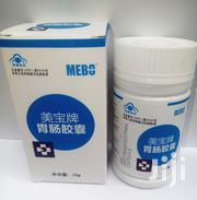 Mebo Gastrointestinal Capsules Is the Permanent Cure for Ulcer   Vitamins & Supplements for sale in Ebonyi State, Abakaliki