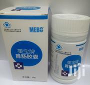 Mebo Gastrointestinal Capsules Is D Final Solution/Cure of Ulcer | Vitamins & Supplements for sale in Enugu State, Nsukka