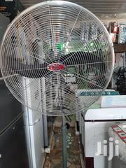 Ox Industrial Fan 26"