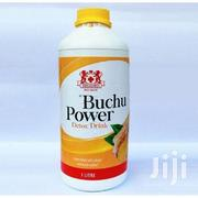Swissgarde Buchu Power (Detox Colon Cleanser Infection Anti Bacteria) | Vitamins & Supplements for sale in Lagos State, Surulere