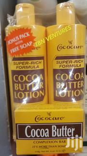 Cococare Cocoa Butter Lotion Set (Bonus Park With Free Soap) | Skin Care for sale in Lagos State, Lagos Mainland