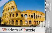Colosseum, Rome Italy 500 Pc Puzzle | Books & Games for sale in Lagos State, Surulere