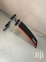 Sit-Up Bench | Sports Equipment for sale in Lagos State, Ikeja