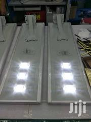 80 Watts All In One Solar Street Light Is Available | Solar Energy for sale in Lagos State, Agege