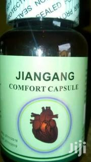 Jiangang Confort Capsules   Vitamins & Supplements for sale in Lagos State, Ojota