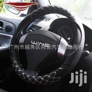 Leather Steering Wheel Cover | Vehicle Parts & Accessories for sale in Lagos State, Kosofe