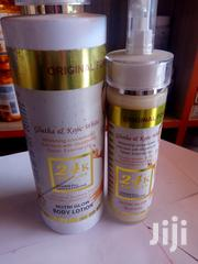 24k Gold Pro Body Lotion and Serum   Bath & Body for sale in Lagos State, Amuwo-Odofin