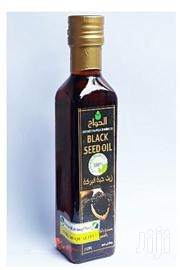 Elhawag Black Seed Oil - 250ML | Vitamins & Supplements for sale in Lagos State, Mushin