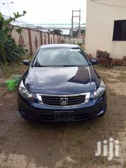 Honda Accord 2010 Sedan EX Blue | Cars for sale in Lagos State, Ikeja
