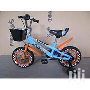 """Generic Kids Youngster Sports Bicycle - Ranger 12"""" 