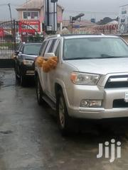 Cars For Wedding   Chauffeur & Airport transfer Services for sale in Rivers State, Obio-Akpor