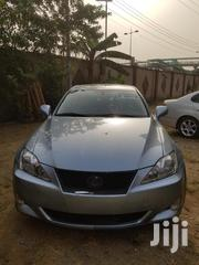Lexus IS 250 2008 Blue | Cars for sale in Lagos State, Kosofe